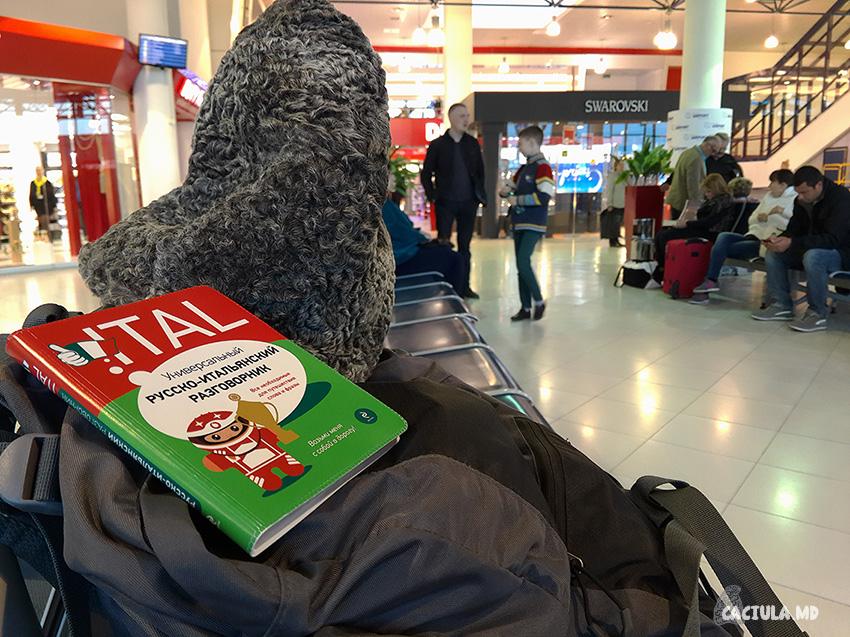 В зале ожидания в Кишиневском Аэропорту
