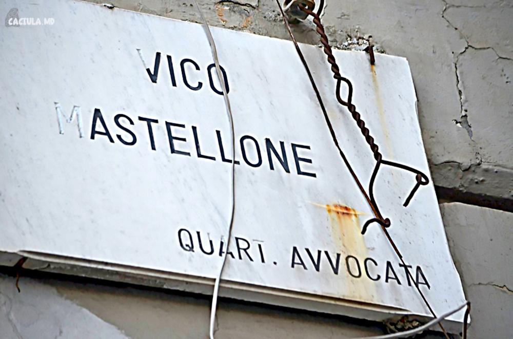 улица Vico Mastellone Неаполь