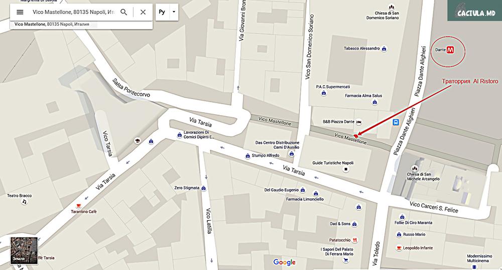 карта расположения ресторана Al Ristoro