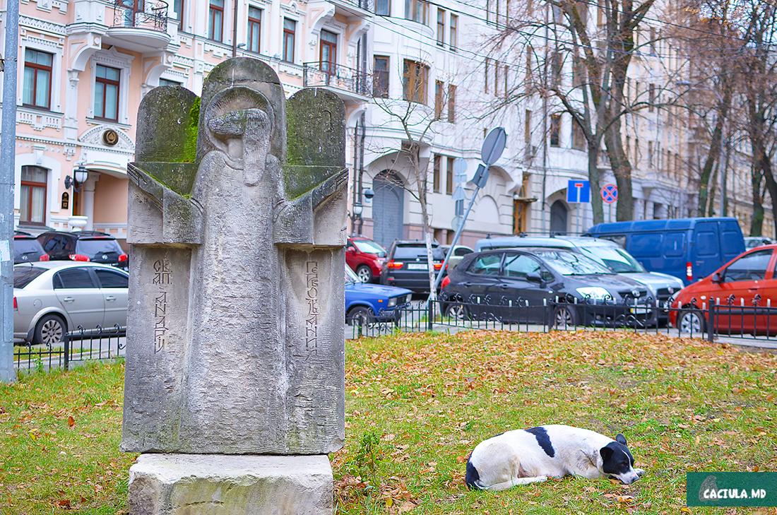 Caciula in Kiev_20