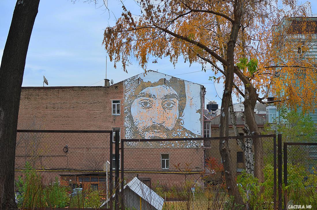 Стрит арт на улицах Киева