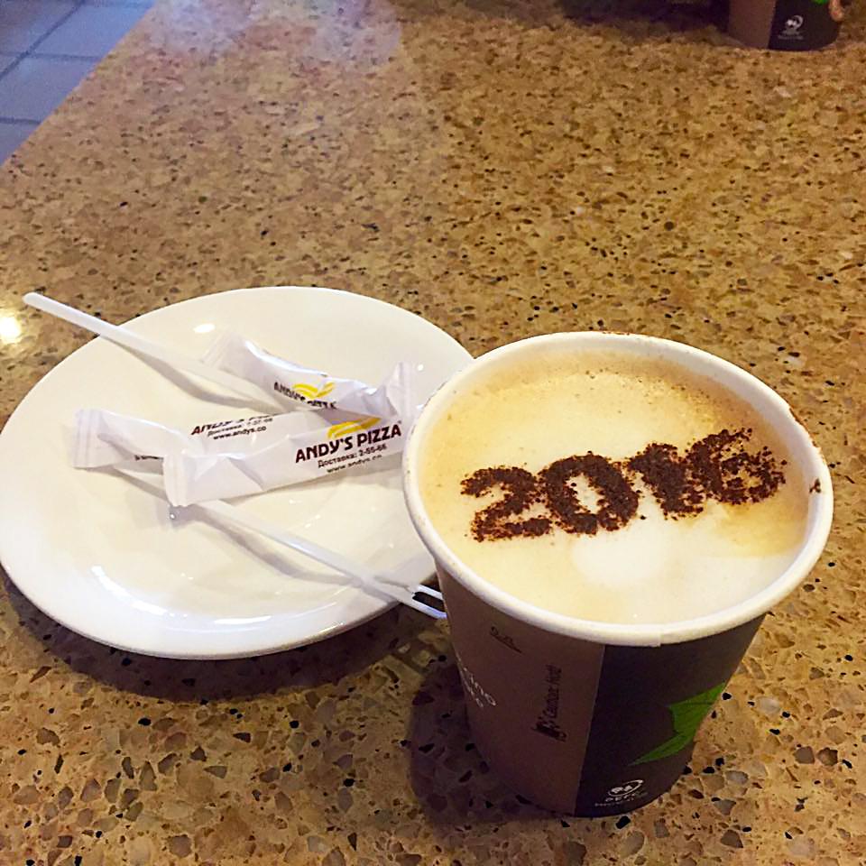 кофе 2016 в Тирасполе