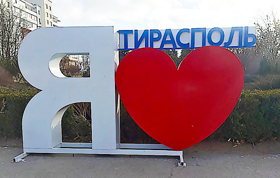 I love Tiraspol