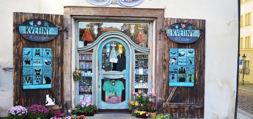 красивый магазин в Праге