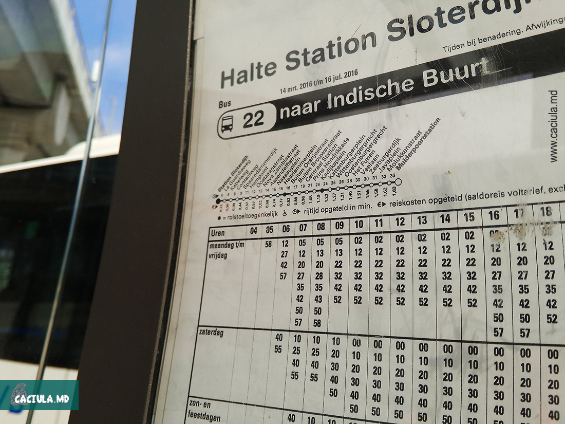 расписание автобуса номер 22 в амстердаме
