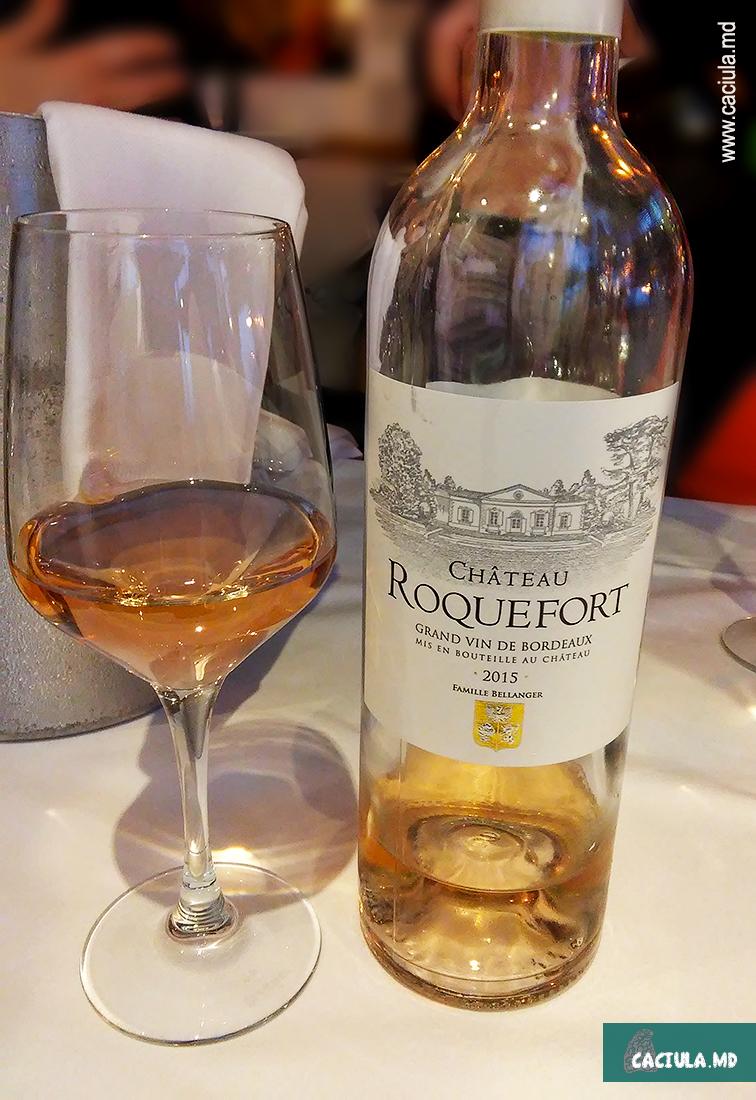 французское вино в Аркашоне