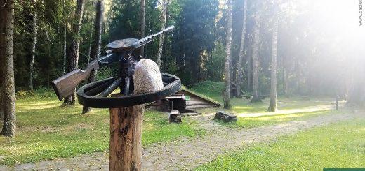 Caciula в партизанском лагере, деревня Станьково под Минском