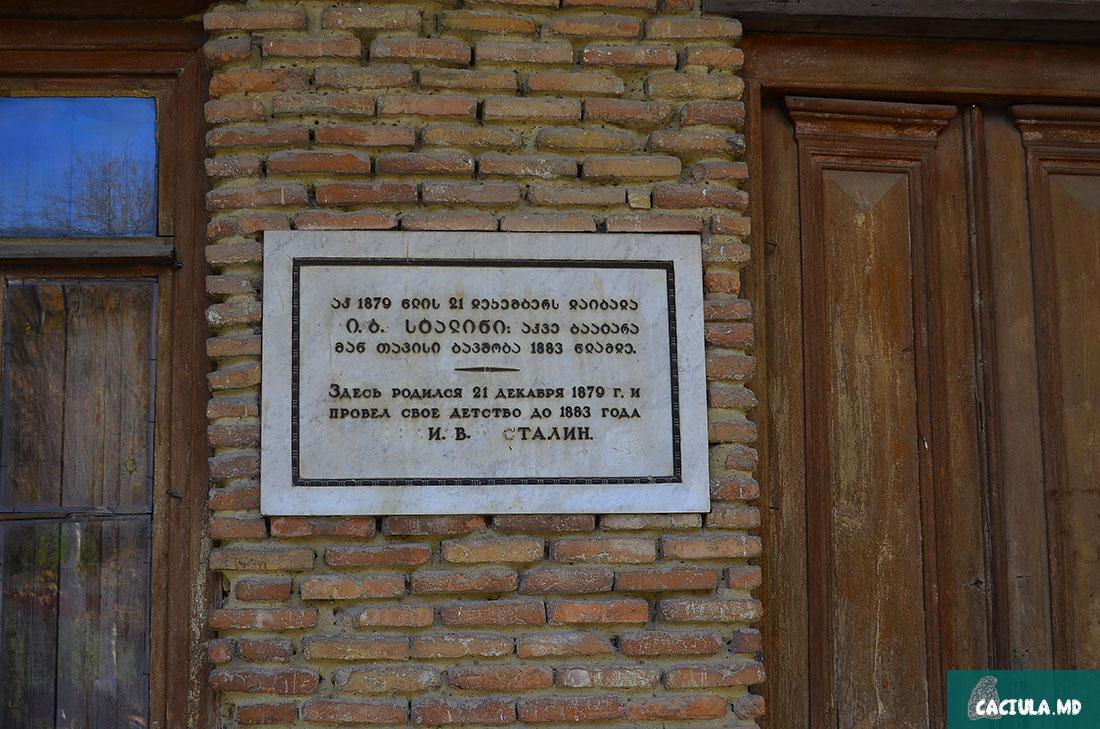 Мемориальный домик был открыт в 1937 г. Позднее над ним был построен защитный павильон