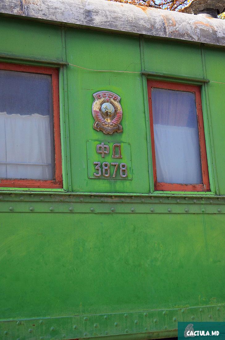 номер вагона в котором путешествовал Сталин, номер вагона сталина