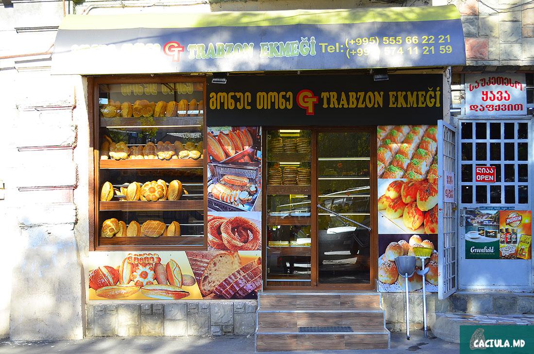 хлебобулочные изделия Грузии, Тбилиси