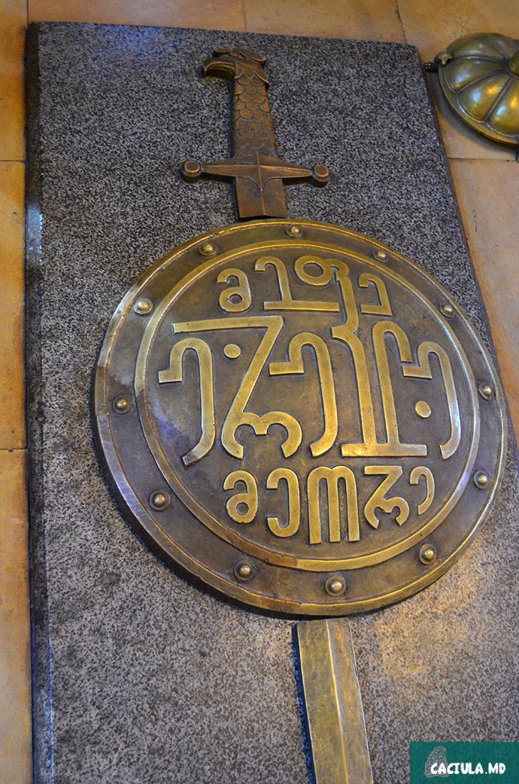 могила где покоится царь Ираклий, который заключил с российским царем георгиевкий трактат