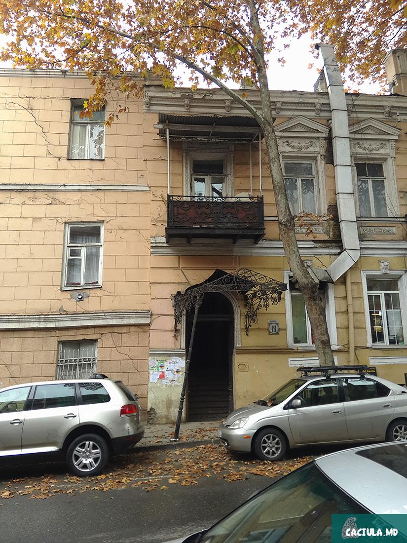 улочки Тбилиси в осеньих листьях, ноябрь 2016