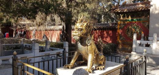 Запретный город (Императорский дворец) в Пекине, Китай